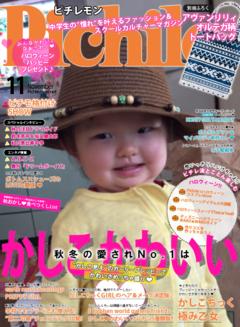 Img_6706_2