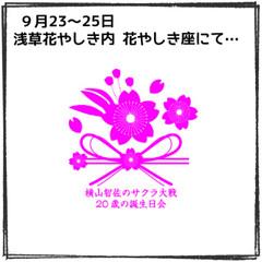 Img_6286
