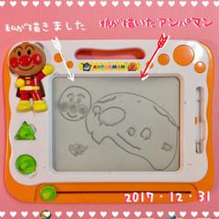 20171231_10_01_25