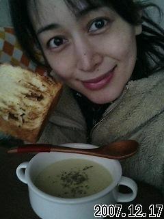 さつまいもスープ(*^_^*)