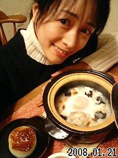 中華粥(*^_^*)