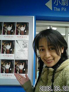 劇場入りv(^-^)v