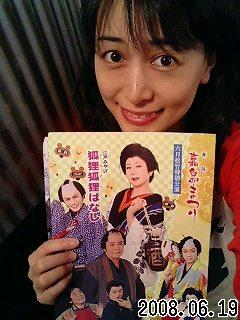 三越劇場(^o^)v