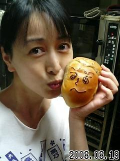 チョコっと!ルパン三世パン(*^o^*)