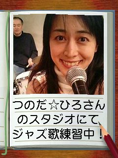 お知らせです(^O^)/
