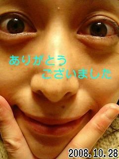 感謝です(*^o^*)