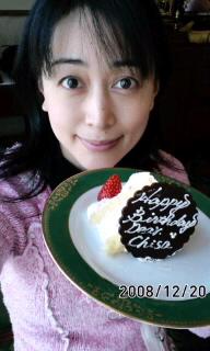 誕生日(*^o^*)
