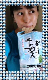 食べくらべ2(*^-^*)