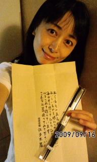 江戸木箸(☆_☆)