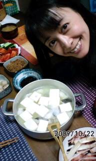 湯豆腐( ̄∀ ̄)