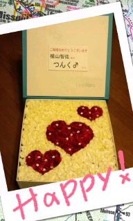 うれしい(*^o^*)