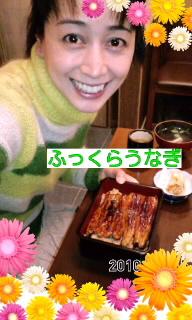栄養(^∀^)ノ