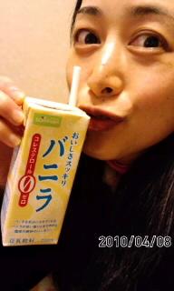 豆乳2 V(^-^)V