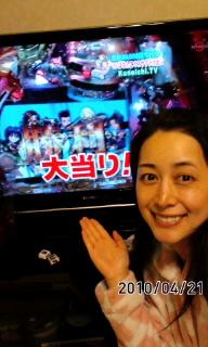 テレビから…(^ー^)