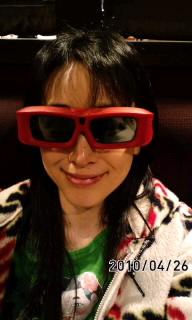 3Dメガネ(◎o◎)