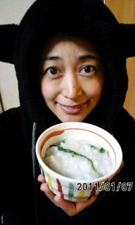 七草粥(-^〇^-)