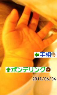 赤ちゃん(*^o^*)