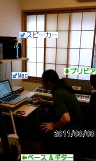 音楽室♪〜θ(^0^ )