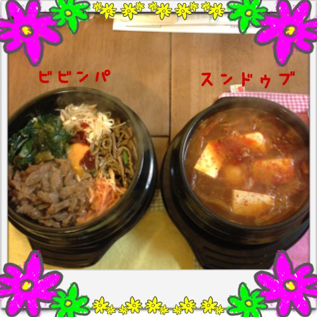 おうち韓国料理 (^O^)