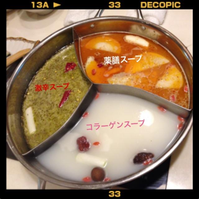 火鍋 (^O^)