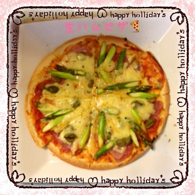 おうちピザ、再び *\(^o^)/*