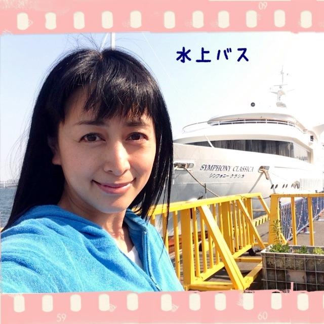 水上バス (^-^)/