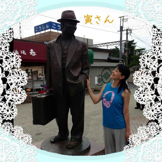 柴又へ *\(^o^)/*