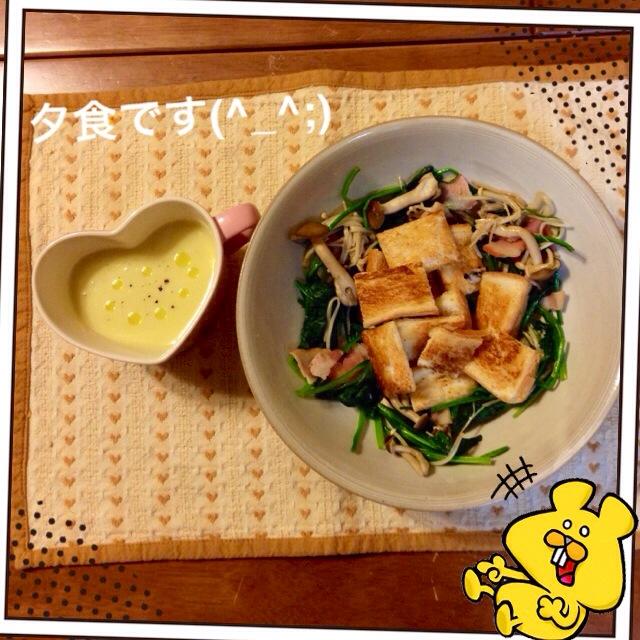 さつまいものスープ(*^_^*)