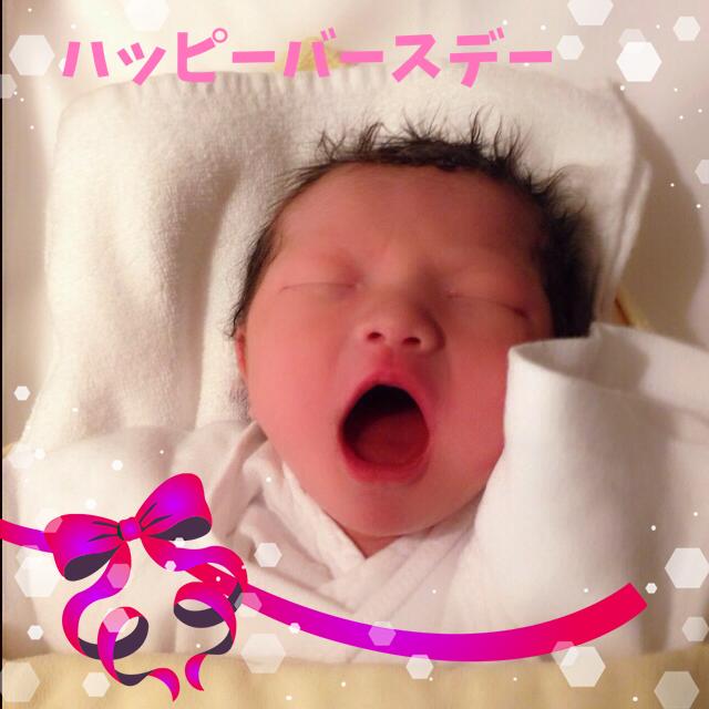 産まれました*\(^o^)/*